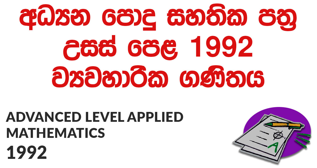 Advanced Level Applied Mathematics 1992 Paper