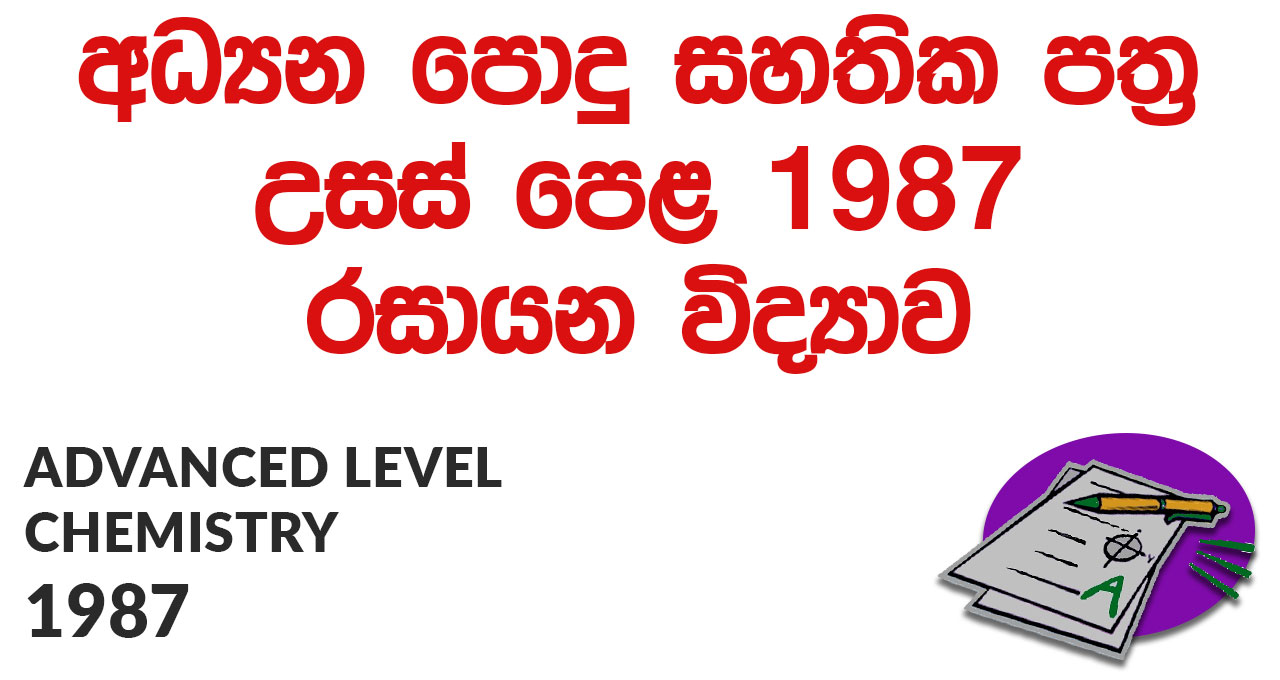 Advanced Level Chemistry 1987 Paper