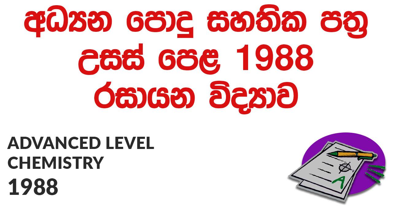 Advanced Level Chemistry 1988 Paper