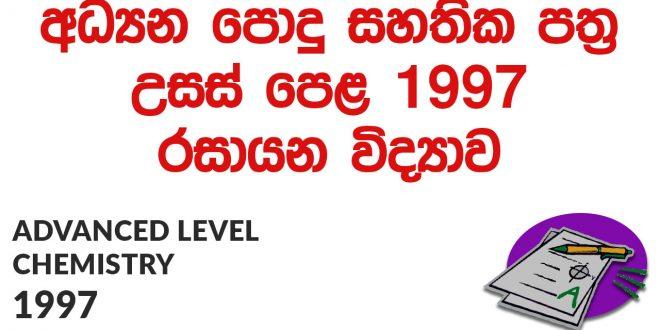 Advanced Level Chemistry 1997 Paper