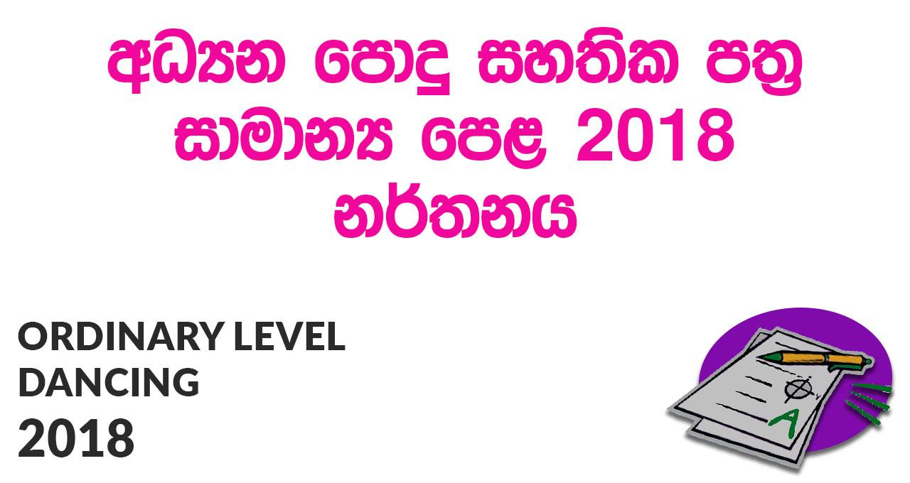 Ordinary Level Dancing 2018 Paper
