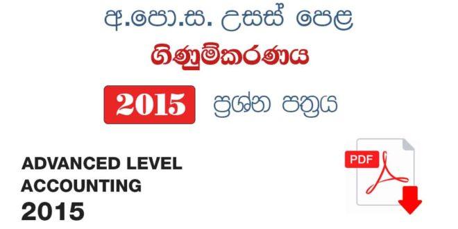 Advance Level Accounting 2015