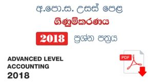 Advance Level Accounting 2018