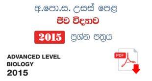 2015 Advance Level Bio