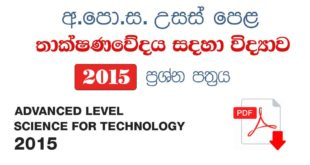 Advance Level Science for Technology 2015