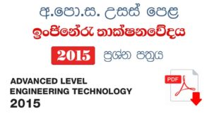 Engineering Technology 2015