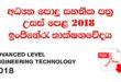 EnA/L Egineering Technology 2018