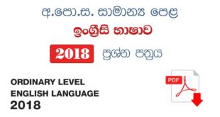 English 2018 O-L