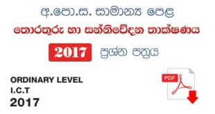 ICT 2017