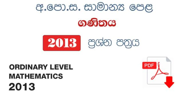 O-L Maths 2013