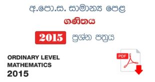 O-L Maths 2015